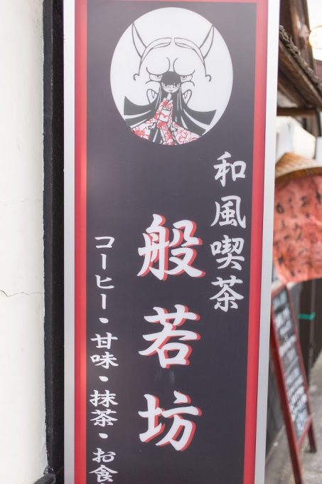 2014_01_13_IMG_0450