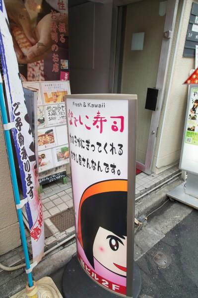 2014_10_12_IMG_8043