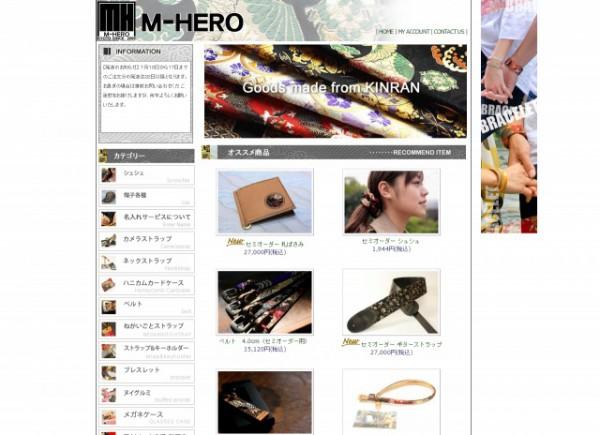 M-HIRO