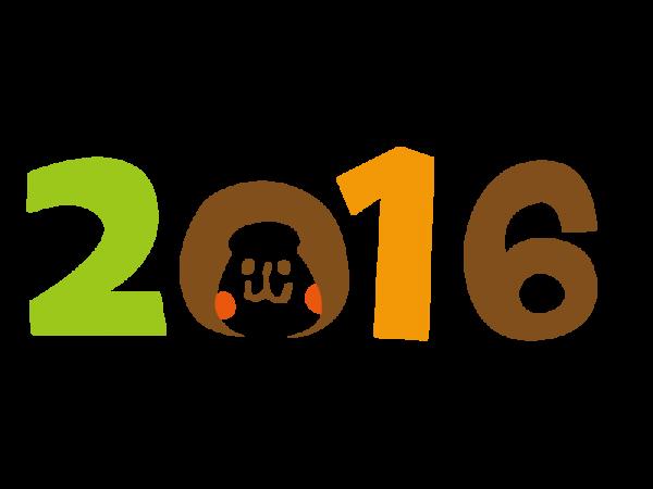2016houfu