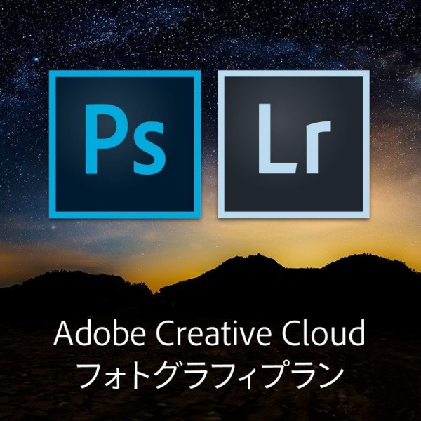 th_creative cloud