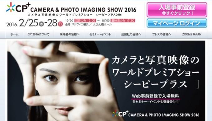 th_cp+2016