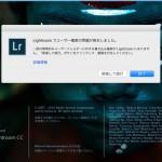 lightroom error01