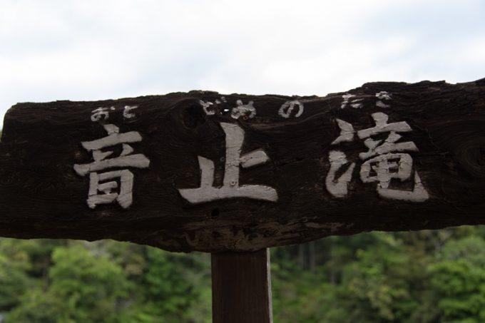 2016_05_14_5536