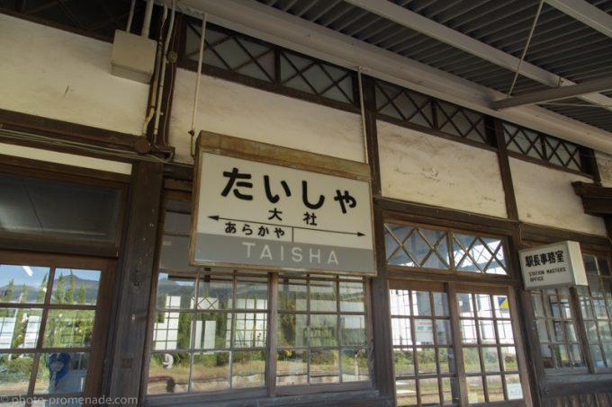 2016_08_12_9737