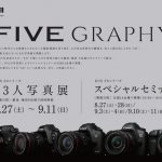 FIVE GRAPHY